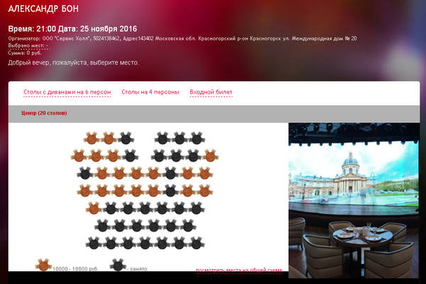 http://s8.uploads.ru/t/Rz6HB.jpg