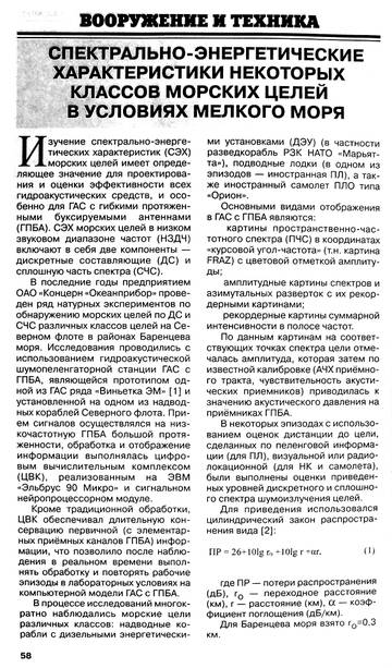 http://s8.uploads.ru/t/Rz9Ze.jpg