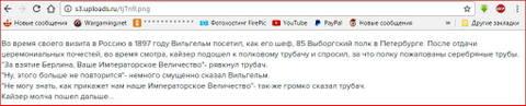 http://s8.uploads.ru/t/S12Ik.jpg