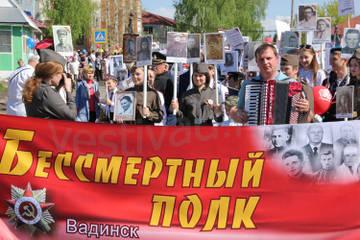 http://s8.uploads.ru/t/S2JCQ.jpg