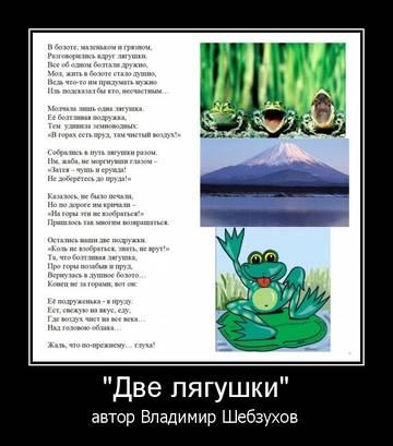 http://s8.uploads.ru/t/S8iEA.jpg