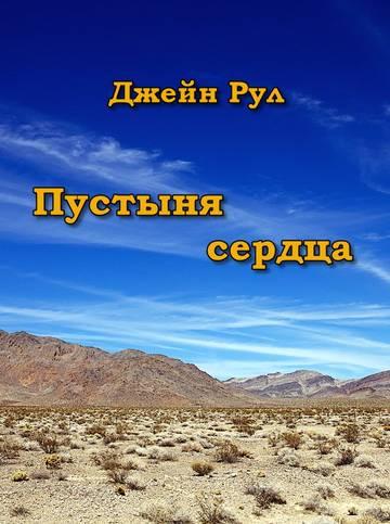 http://s8.uploads.ru/t/SA4ze.jpg