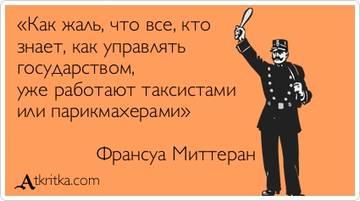 http://s8.uploads.ru/t/SBFgh.jpg