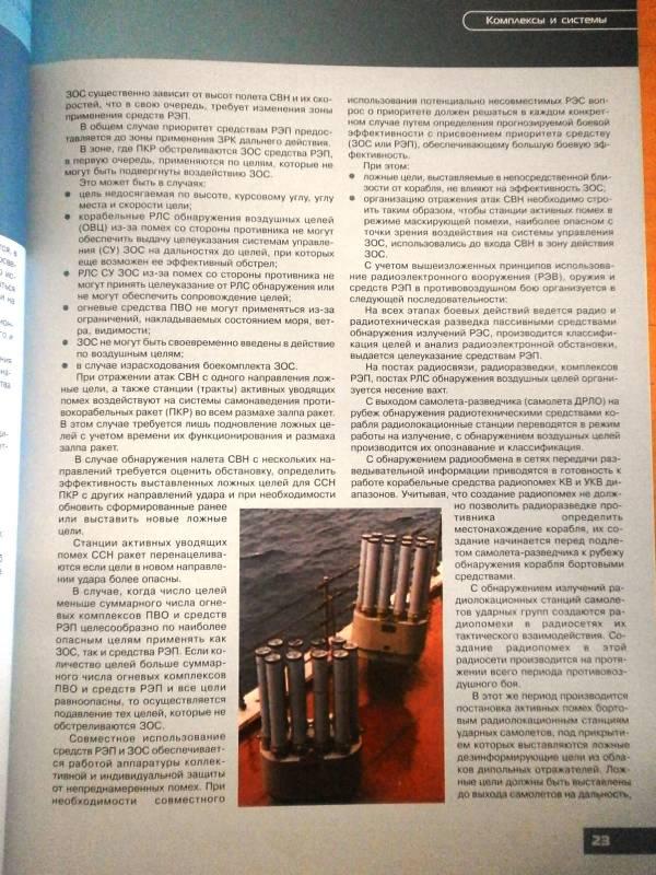 http://s8.uploads.ru/t/SEvtj.jpg