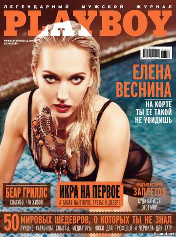 http://s8.uploads.ru/t/SGsHK.jpg