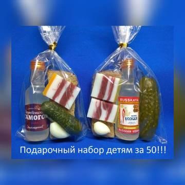 http://s8.uploads.ru/t/SHmD0.jpg
