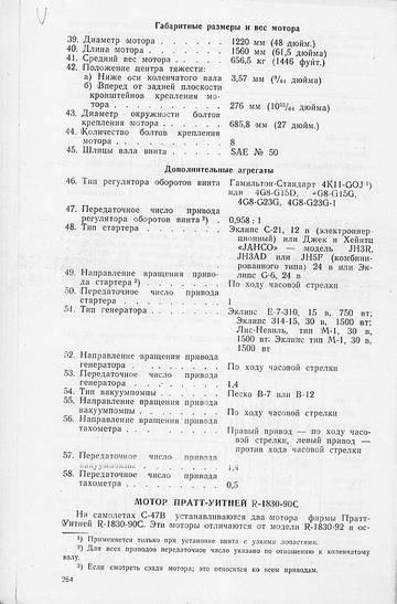 http://s8.uploads.ru/t/SK3Qo.jpg