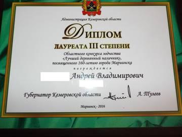 http://s8.uploads.ru/t/SMhaW.jpg
