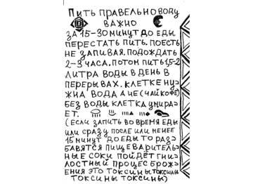 http://s8.uploads.ru/t/SOwpc.jpg