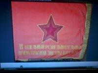 http://s8.uploads.ru/t/SPa0b.jpg