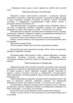 http://s8.uploads.ru/t/SY4Bx.jpg