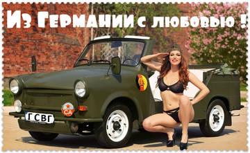 http://s8.uploads.ru/t/SYreZ.jpg