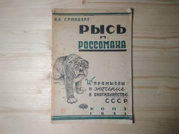 http://s8.uploads.ru/t/ScDKu.jpg