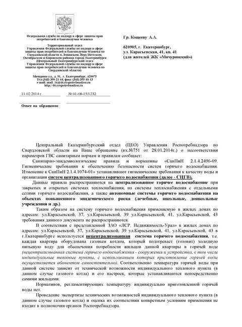 http://s8.uploads.ru/t/SeRvY.png
