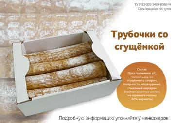 http://s8.uploads.ru/t/Si8nx.jpg