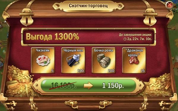 http://s8.uploads.ru/t/SjeYx.jpg