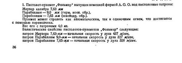 http://s8.uploads.ru/t/Sl7Nn.jpg