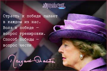 http://s8.uploads.ru/t/SlQdX.jpg