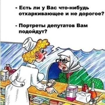 http://s8.uploads.ru/t/SnACo.jpg