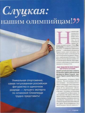 http://s8.uploads.ru/t/StU1z.jpg