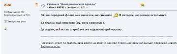 http://s8.uploads.ru/t/StajL.jpg