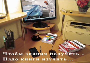 http://s8.uploads.ru/t/SuJby.jpg