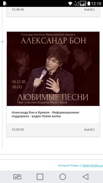 http://s8.uploads.ru/t/Sxgqz.png