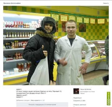 http://s8.uploads.ru/t/Sz2xn.jpg