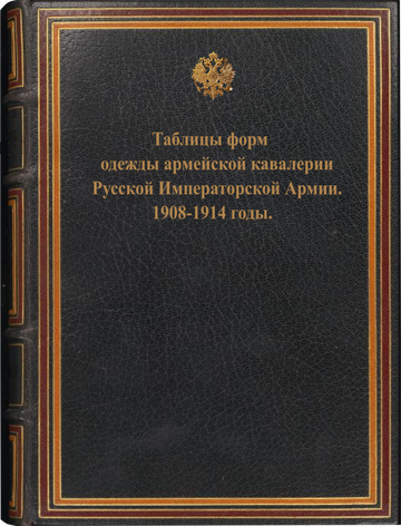http://s8.uploads.ru/t/T0FDK.png