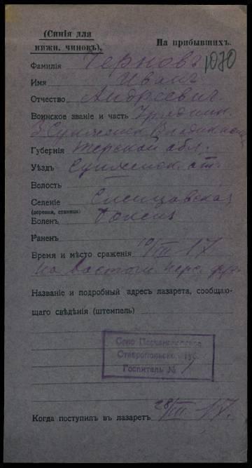 http://s8.uploads.ru/t/T3cZG.jpg