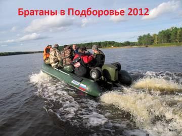 http://s8.uploads.ru/t/TDyeg.jpg