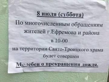 http://s8.uploads.ru/t/TEGNL.jpg