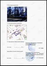 http://s8.uploads.ru/t/TGMOv.jpg