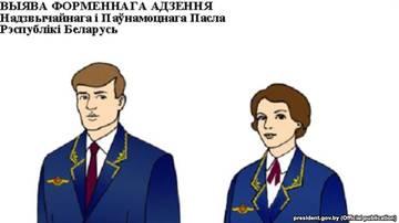 http://s8.uploads.ru/t/TGjUz.jpg
