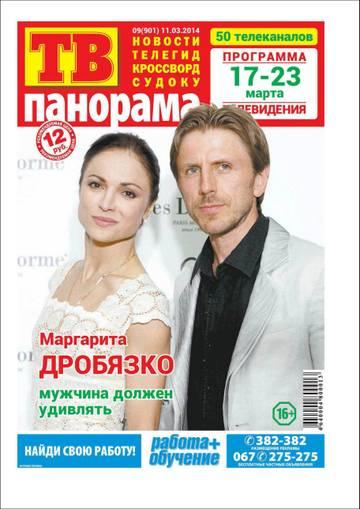 http://s8.uploads.ru/t/TKzdJ.jpg