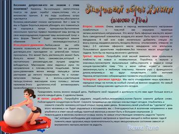 http://s8.uploads.ru/t/TLqsh.png