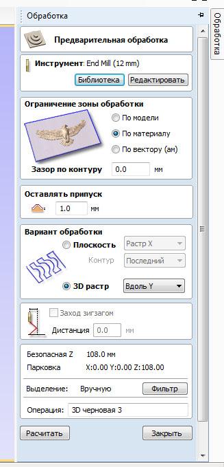 http://s8.uploads.ru/t/TQrl5.jpg