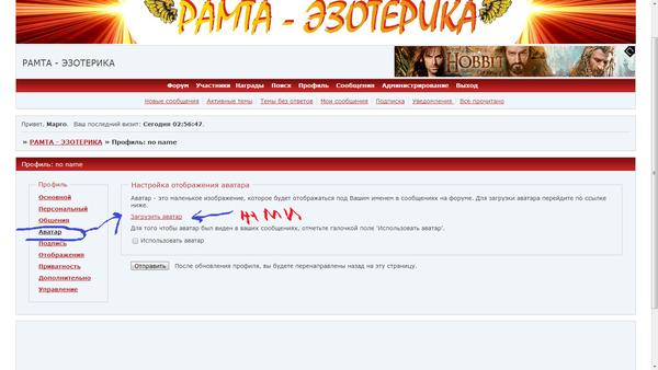 http://s8.uploads.ru/t/TjXKt.png