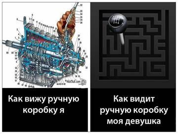 http://s8.uploads.ru/t/Tnrhv.jpg
