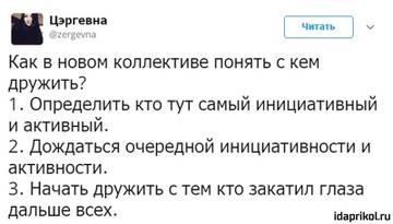 http://s8.uploads.ru/t/TqDzg.jpg