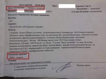 http://s8.uploads.ru/t/Tx3U6.jpg