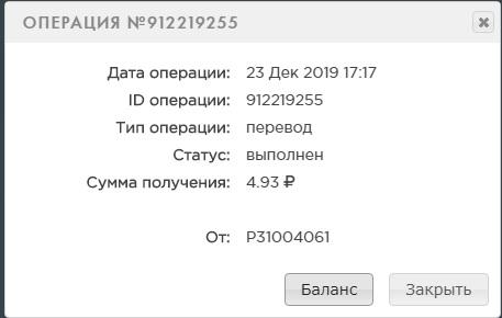 http://s8.uploads.ru/t/U0O1k.jpg