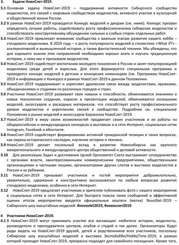 http://s8.uploads.ru/t/U0ZO4.jpg
