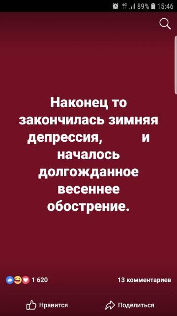 http://s8.uploads.ru/t/U26pN.jpg