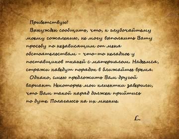 http://s8.uploads.ru/t/U9XHc.jpg