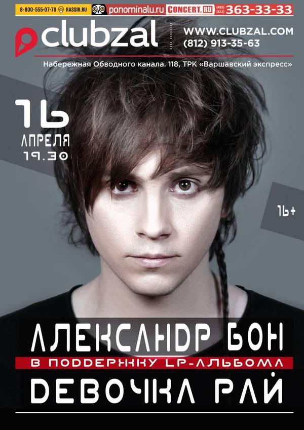 http://s8.uploads.ru/t/U9ri1.jpg
