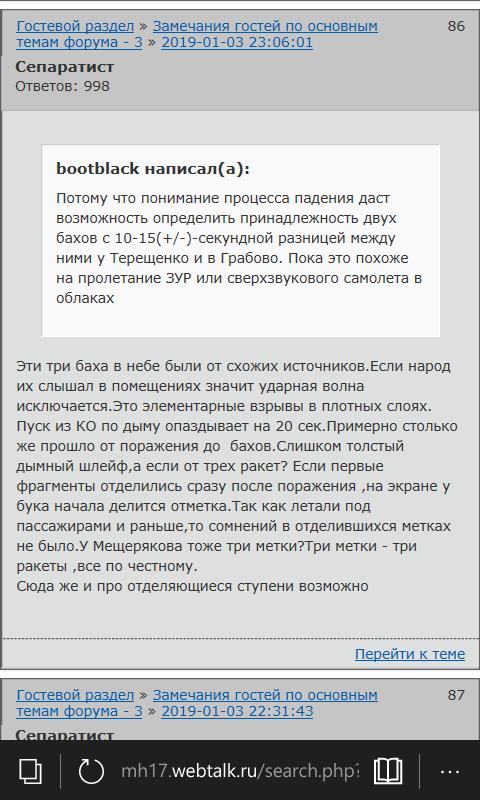 http://s8.uploads.ru/t/UBrsm.png