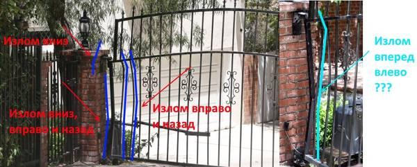 http://s8.uploads.ru/t/UFZqi.jpg