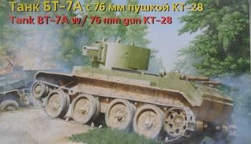 http://s8.uploads.ru/t/UKi7I.jpg