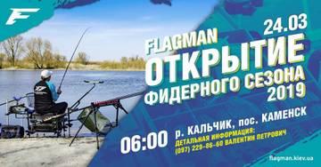 http://s8.uploads.ru/t/UL0mu.jpg